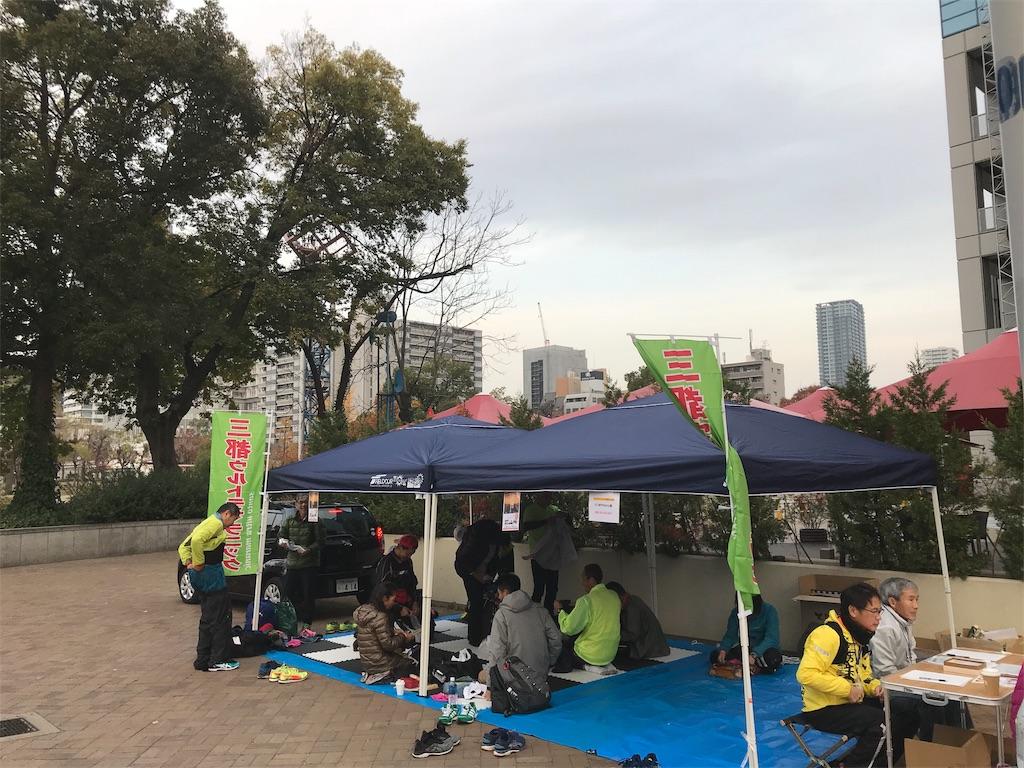 f:id:marathondojo:20181203221502j:image
