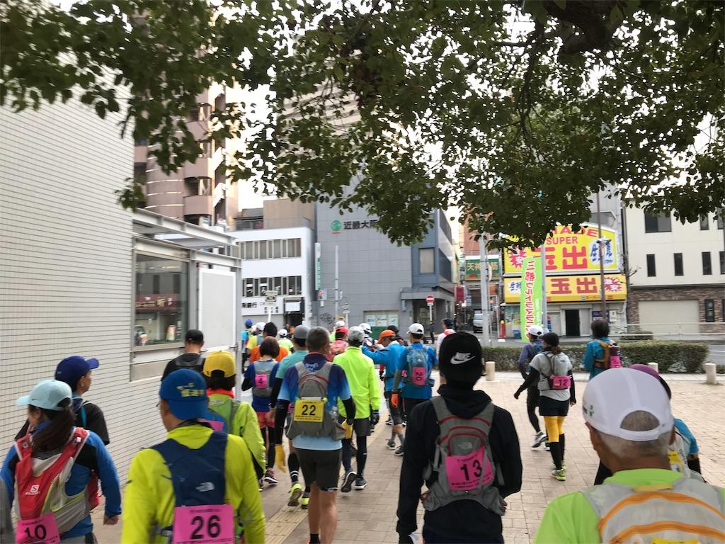 f:id:marathondojo:20181204221037j:image