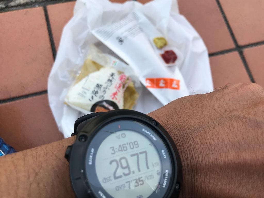 f:id:marathondojo:20181206123010j:image