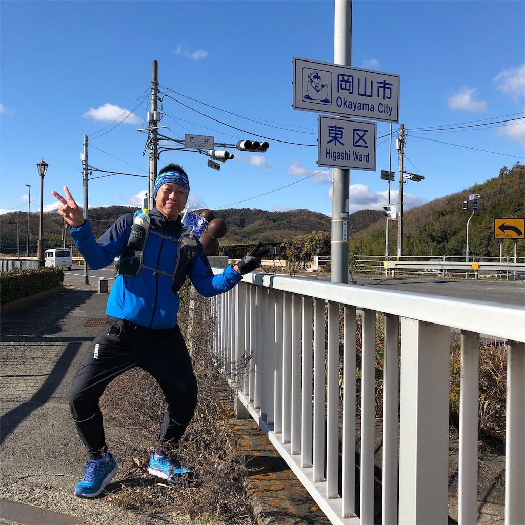 f:id:marathondojo:20190111103844j:image