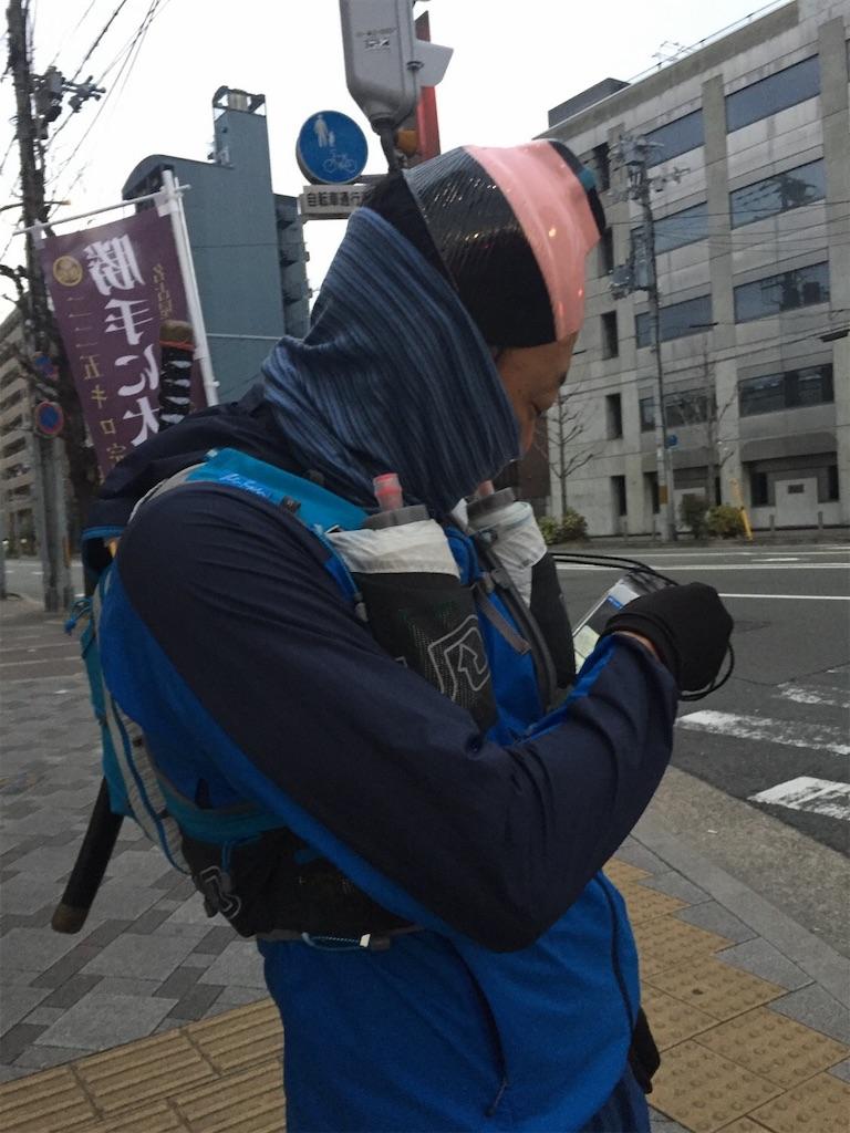 f:id:marathondojo:20190113100307j:image