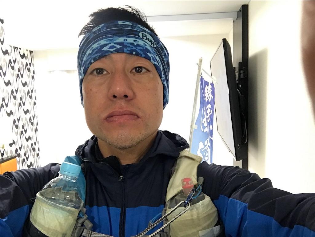 f:id:marathondojo:20190113101300j:image