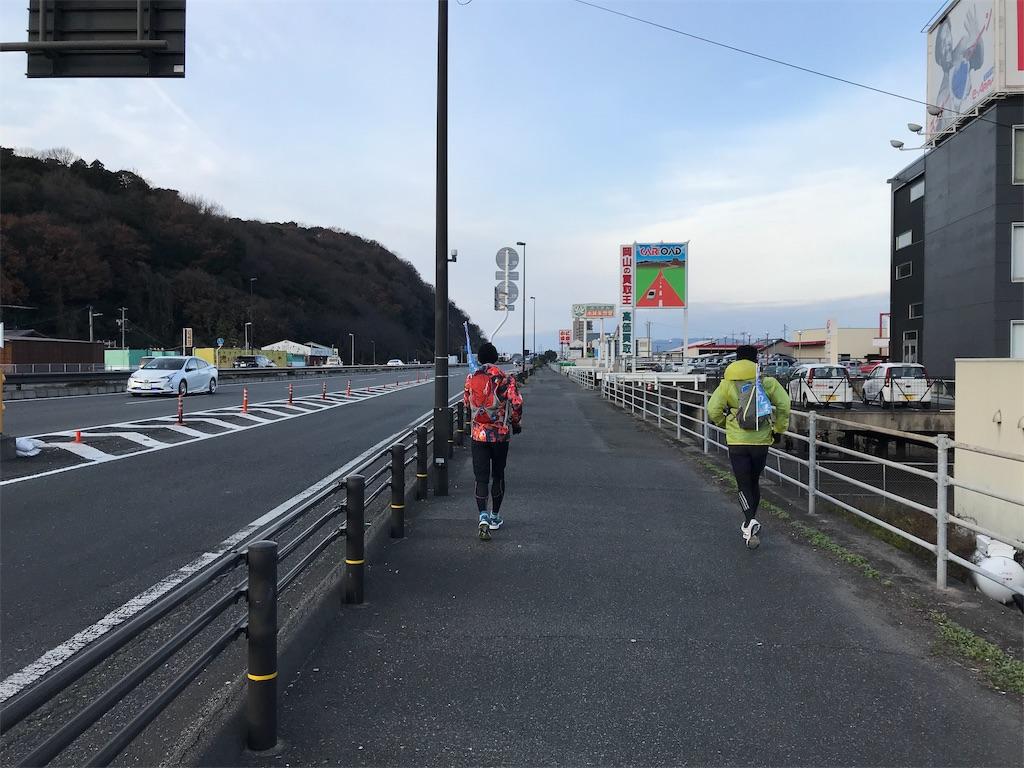 f:id:marathondojo:20190113101350j:image
