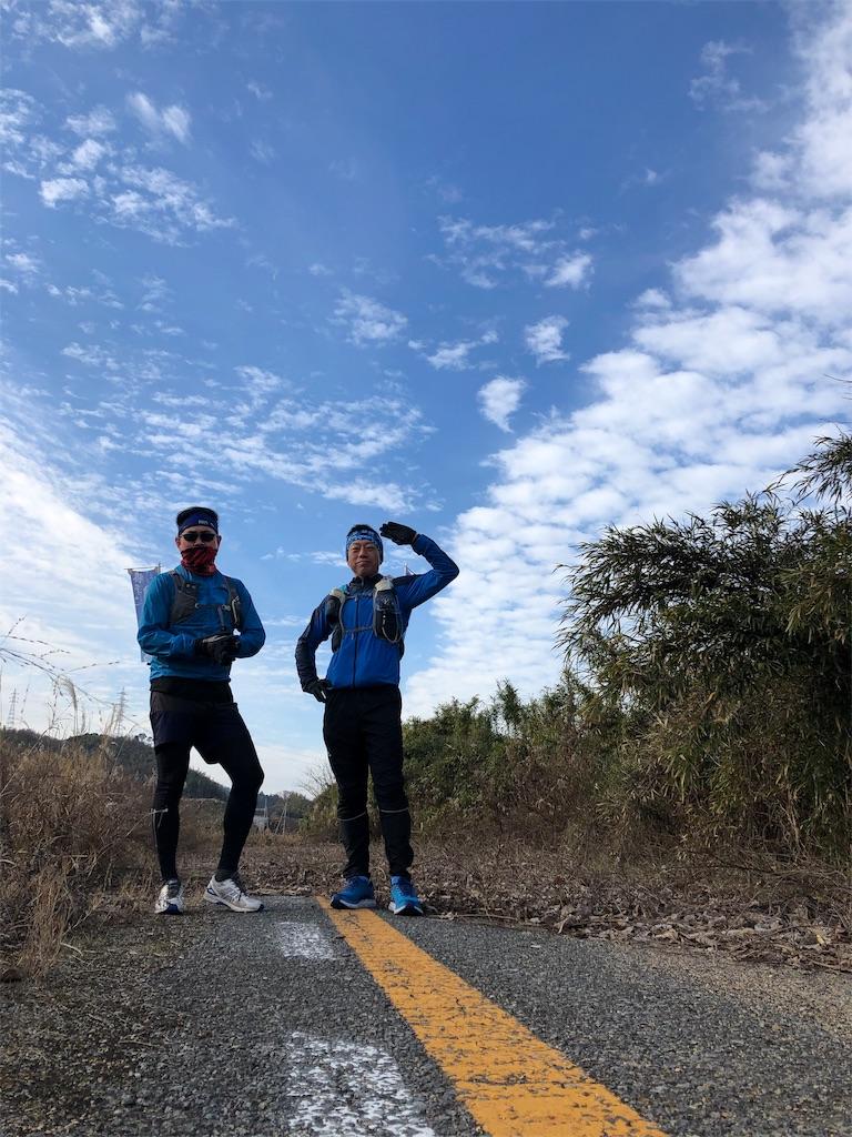 f:id:marathondojo:20190113104227j:image