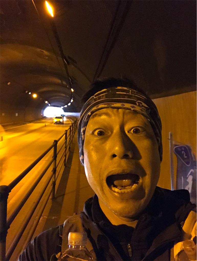 f:id:marathondojo:20190113112313j:image