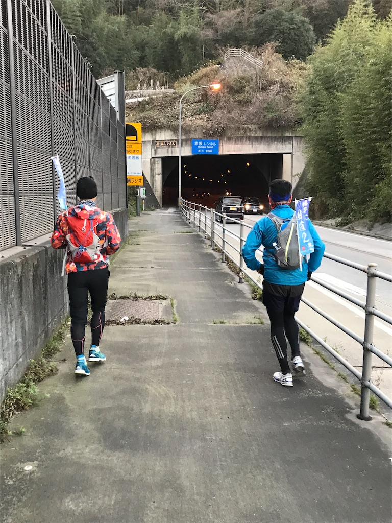 f:id:marathondojo:20190113112317j:image