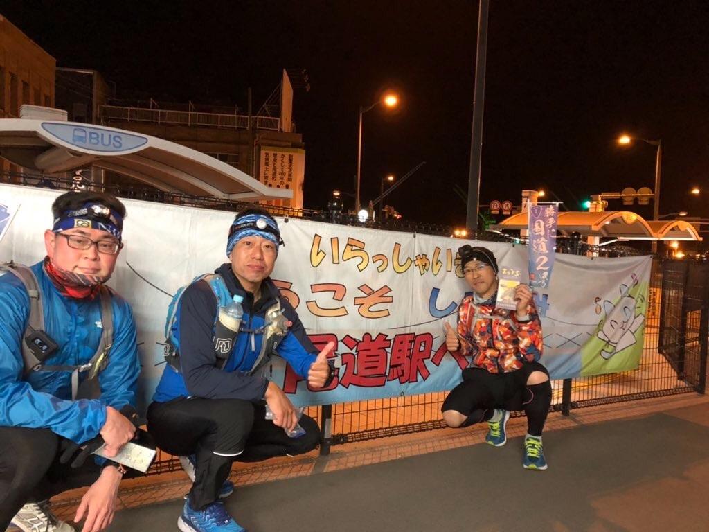 f:id:marathondojo:20190113120022j:image