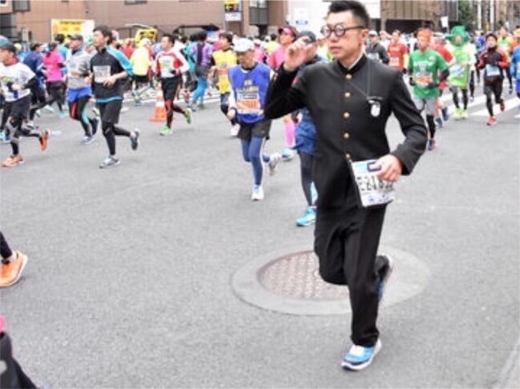 f:id:marathondojo:20190114101029j:image
