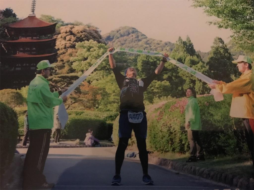 f:id:marathondojo:20190114101353j:image