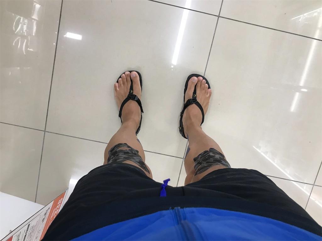 f:id:marathondojo:20190114101516j:image