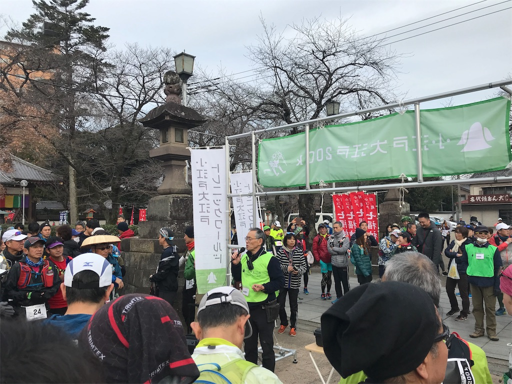 f:id:marathondojo:20190302095305j:image