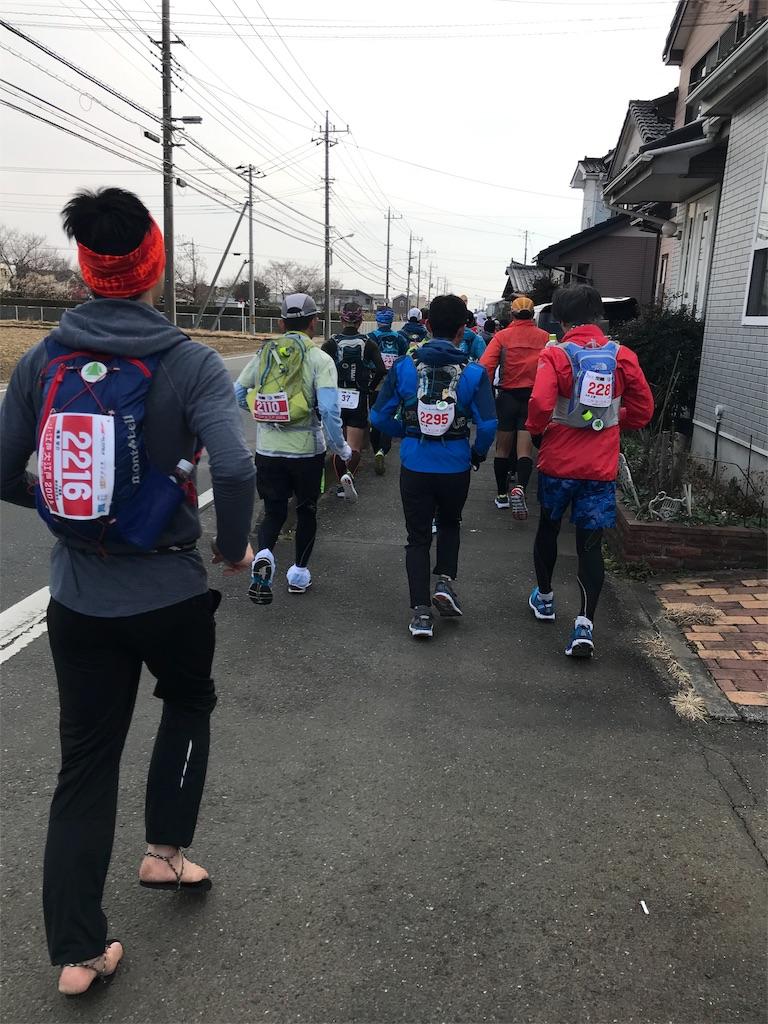 f:id:marathondojo:20190302095309j:image