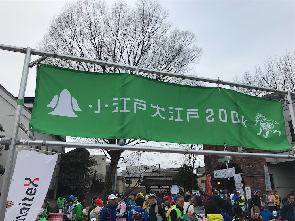 f:id:marathondojo:20190302095317j:image