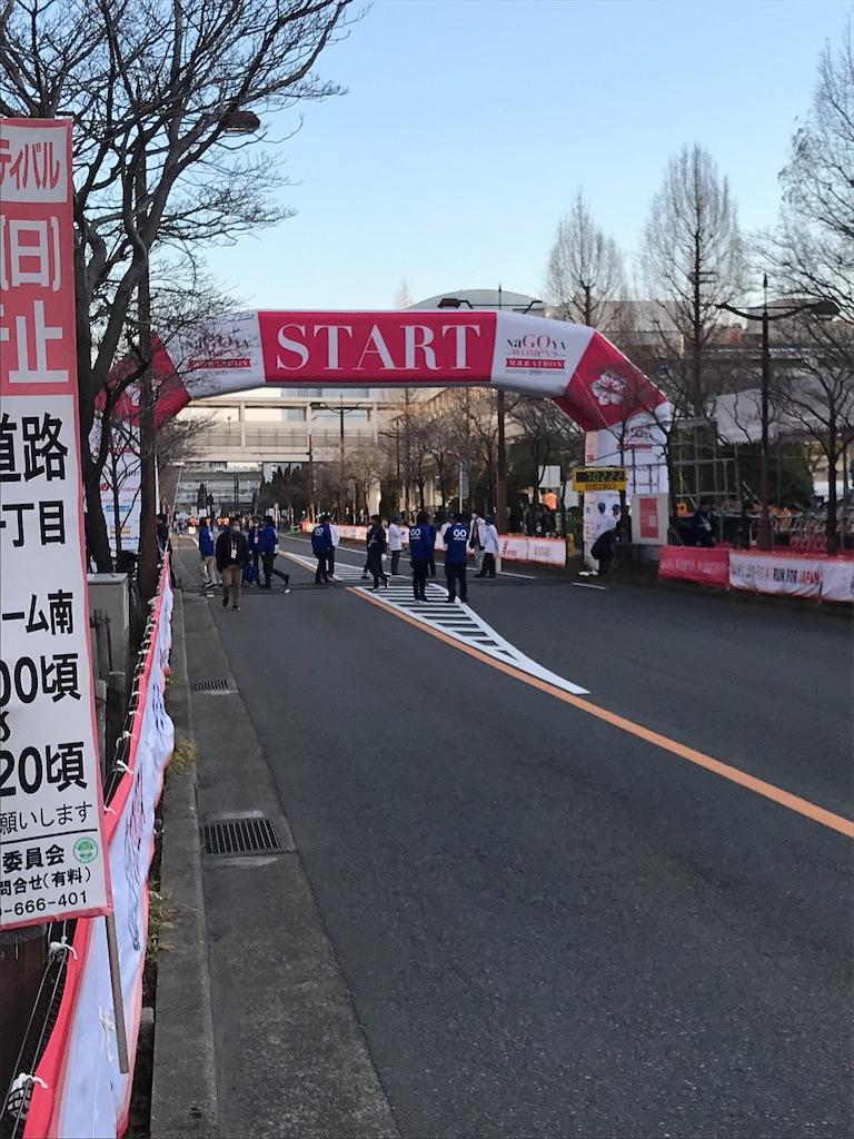 f:id:marathondojo:20190312221854j:image