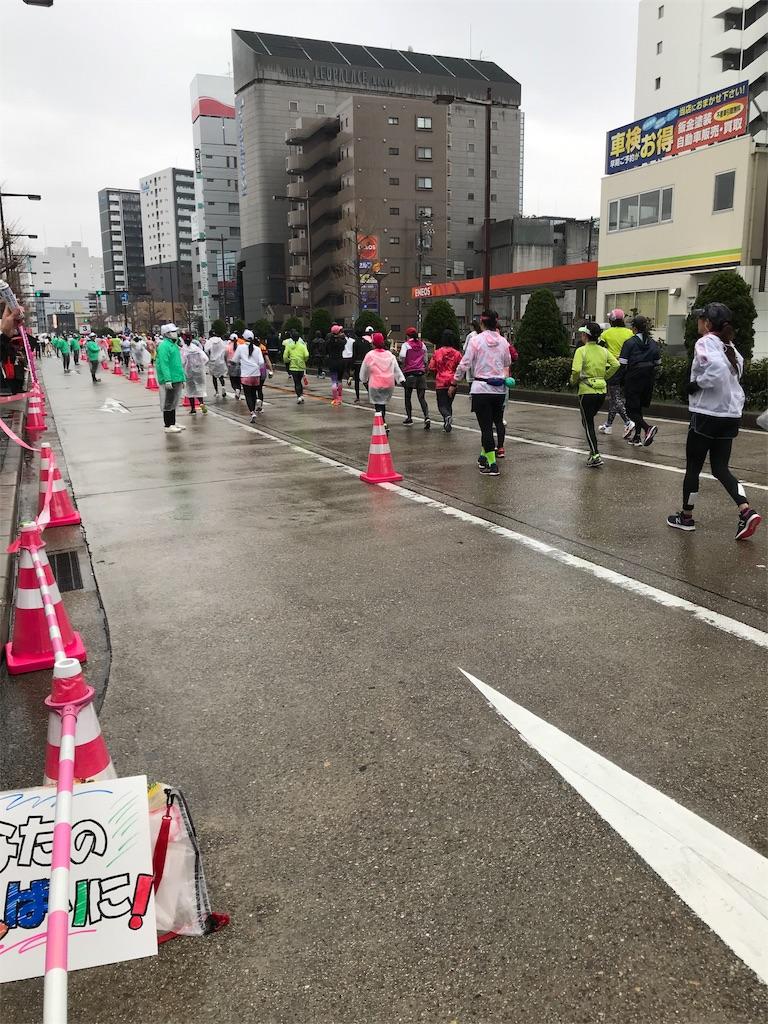 f:id:marathondojo:20190317125255j:image