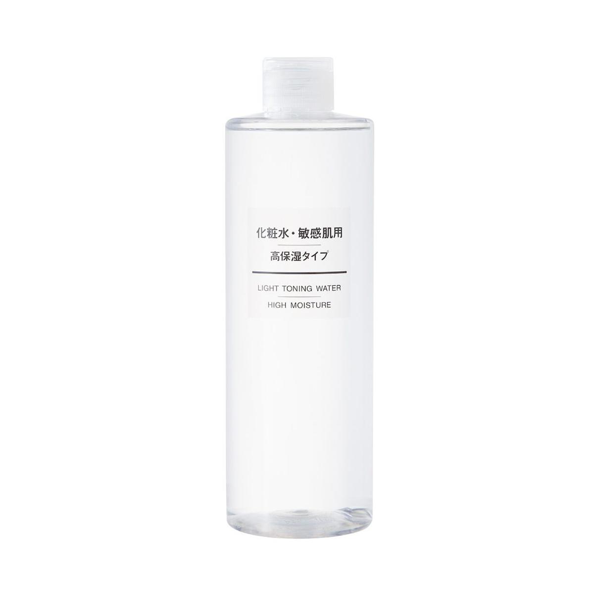 無印良品化粧水 高保湿タイプ