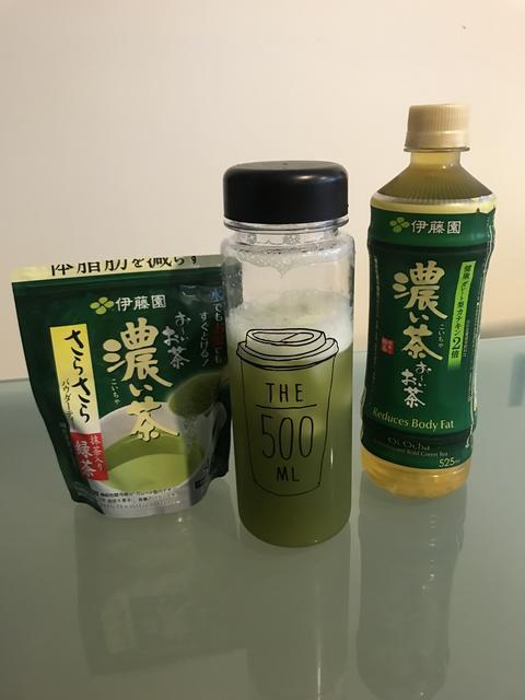お~いお茶 濃い茶 さらさら抹茶入り緑茶 機能性表示食品