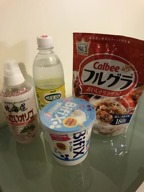 ビフィックス、フルグラ、てんさいオリゴ、炭酸水