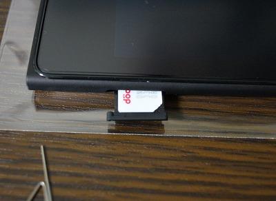 MeMO PAD 7 ME572CL microSIMカードスロット5