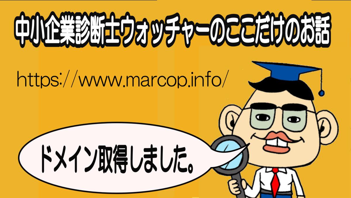 f:id:marco-p:20200318002745p:plain