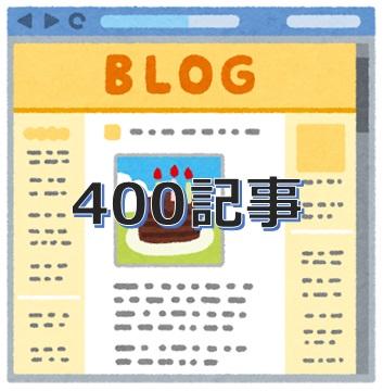 f:id:marco-p:20200526220035j:plain
