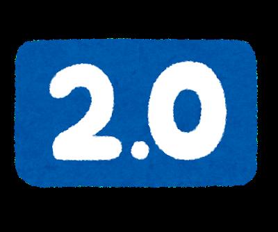 f:id:marco-p:20200927014303p:plain