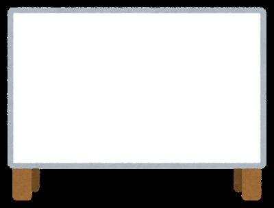 f:id:marco-p:20201101235259p:plain