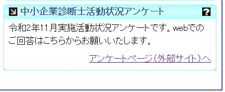 f:id:marco-p:20201103165620p:plain