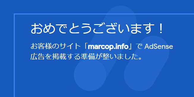 f:id:marco-p:20210109234802p:plain