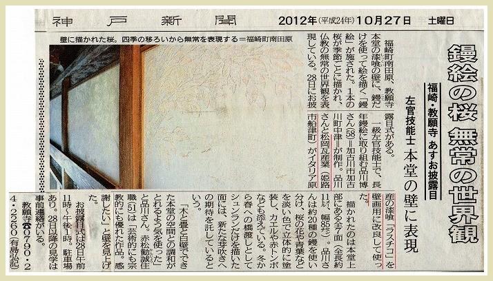 f:id:marcolo:20121027191222j:image:left