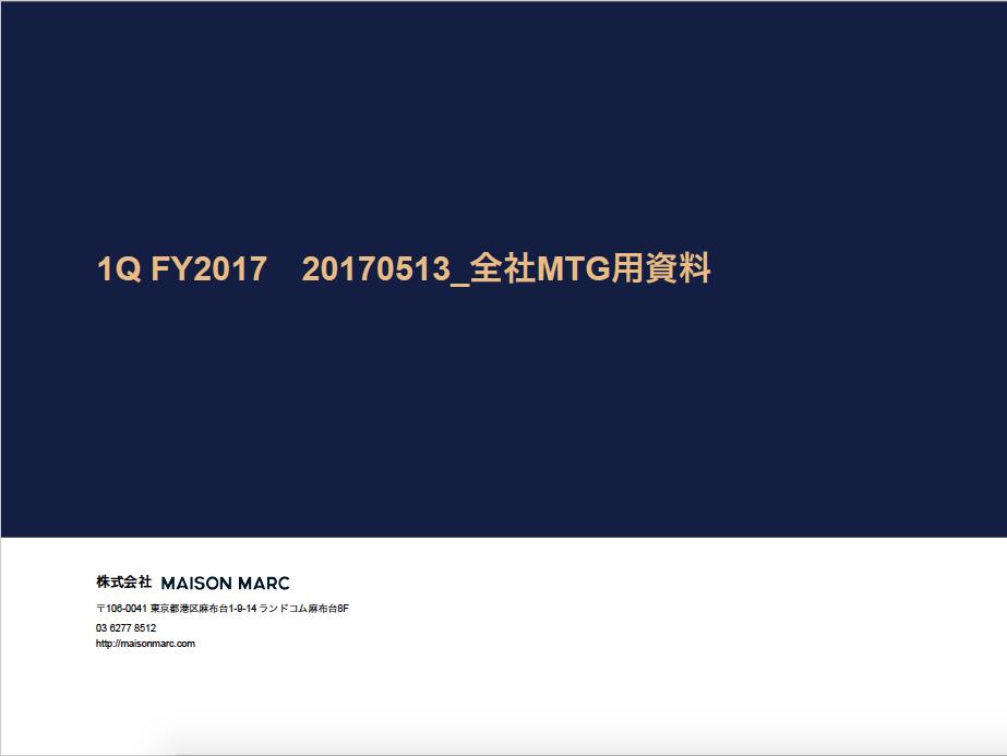 f:id:marctech:20170514194237p:plain