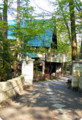 竹久夢二記念館