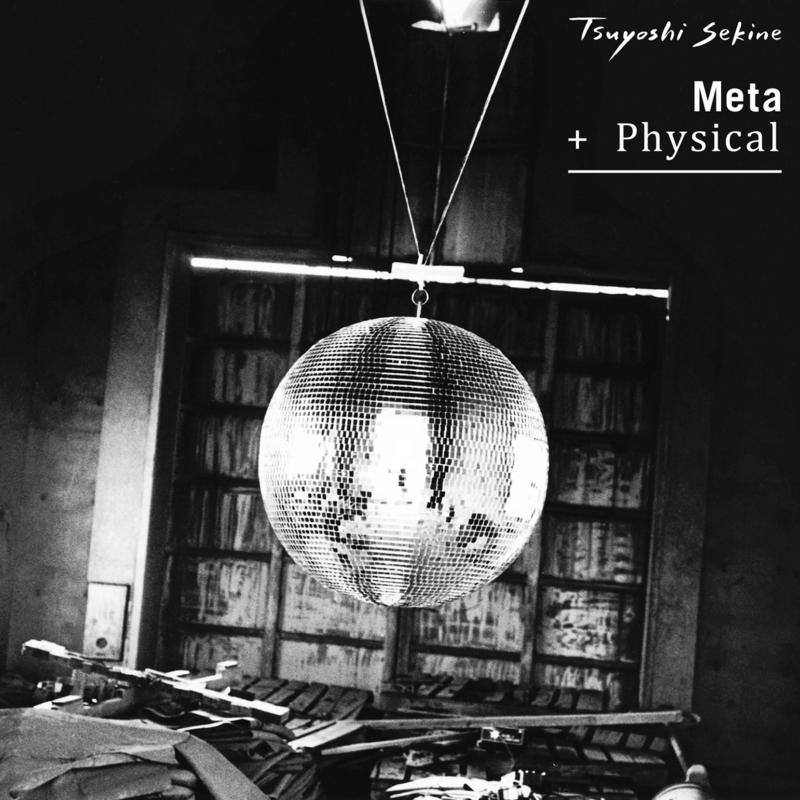 f:id:marginal-music:20131102172804j:image