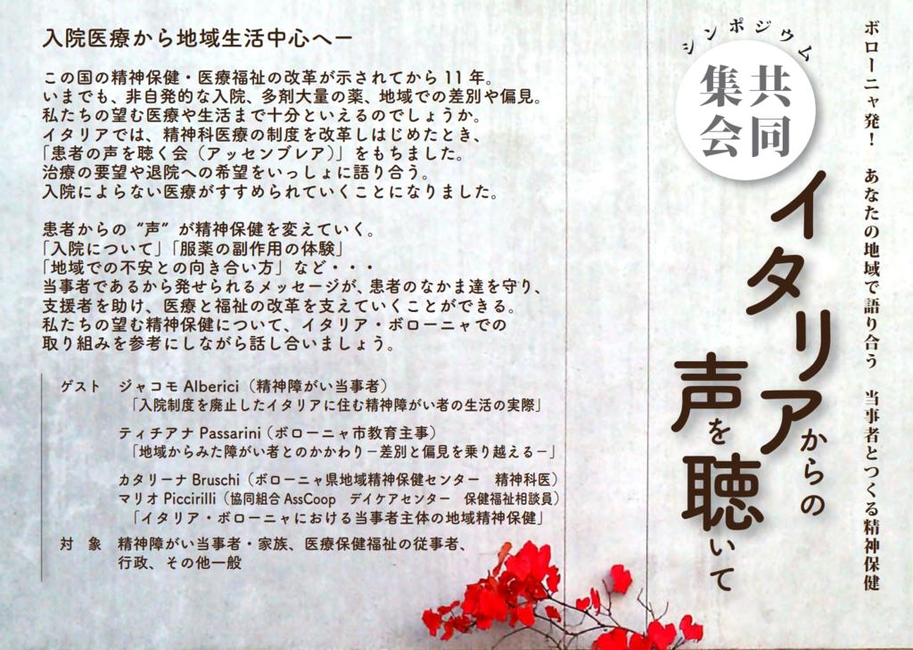 f:id:mari-sakuramoto:20160306221556p:plain