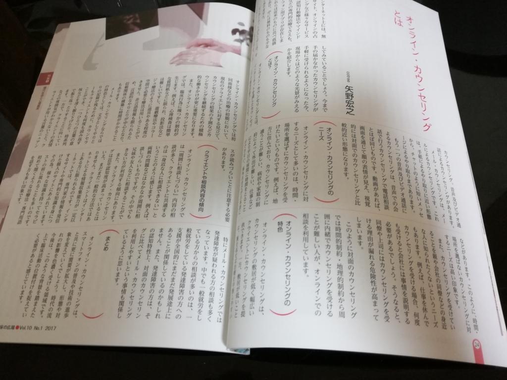 f:id:mari-sakuramoto:20170908232915j:plain