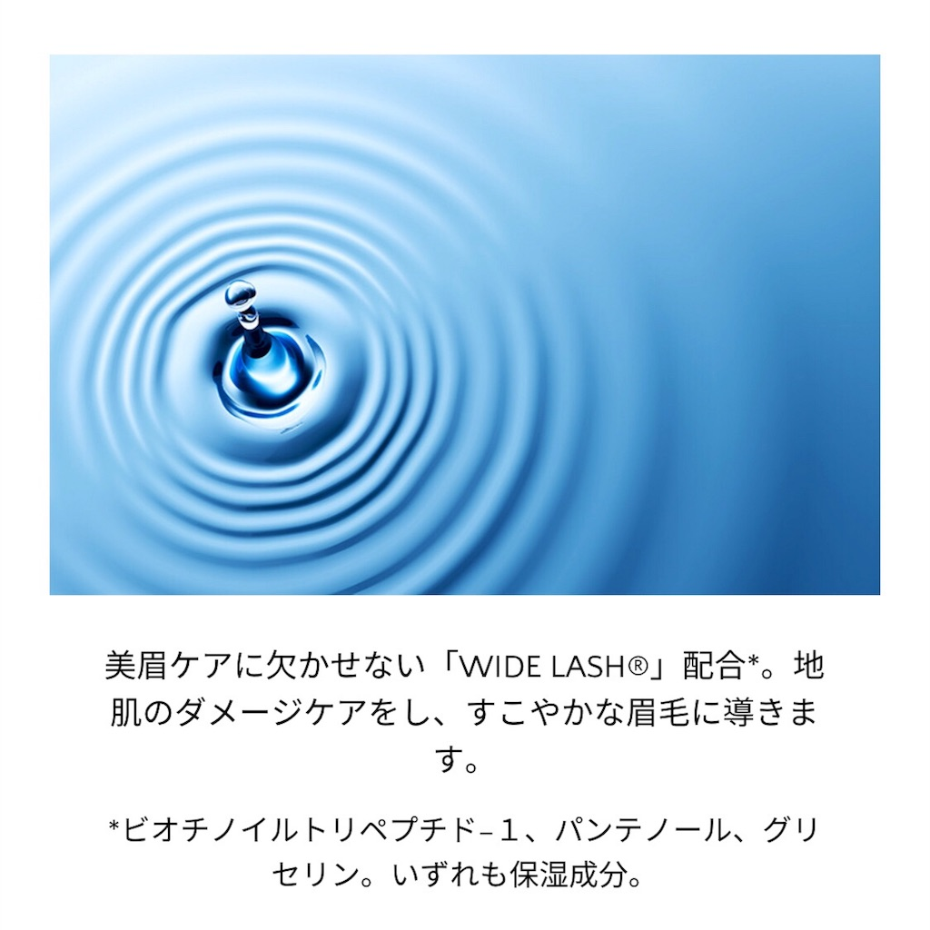 f:id:mari0904:20180226163546j:image