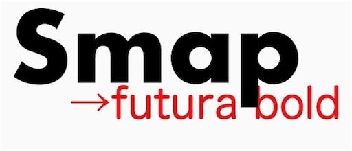 f:id:mari52smaV:20161120080947j:image