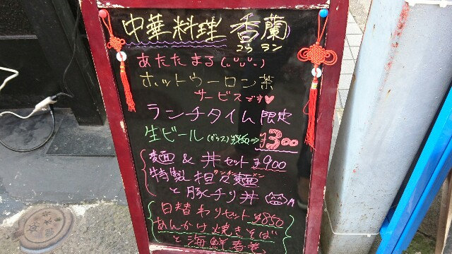 f:id:mari_bouquet:20170129121405j:image