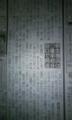 日刊。樋口さんと学と俊輔のコメント