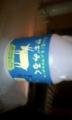 昨日買って飲んだ山羊ミルク。山羊な味がした〜♪