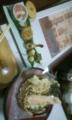 晩御飯続き、天ぷら