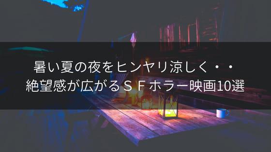 f:id:maribu1125:20180712110505j:plain