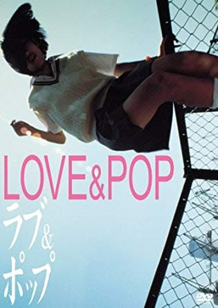 LOVE&POP01