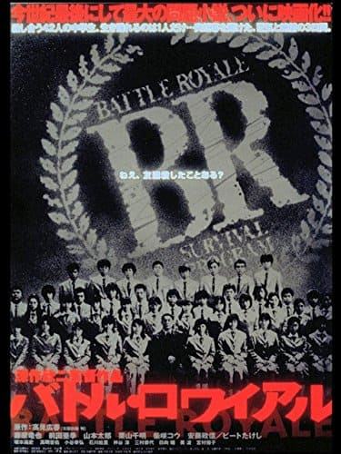 Battle Royale00