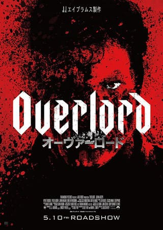 Overlord01
