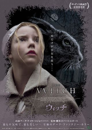 The Witch01