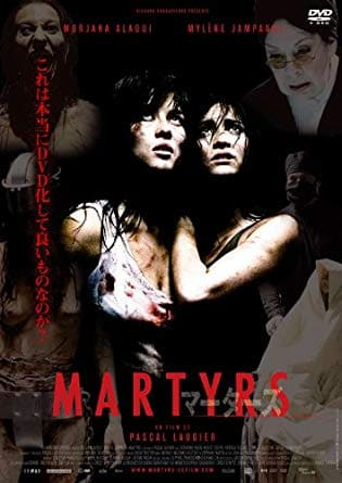 Martyrs01