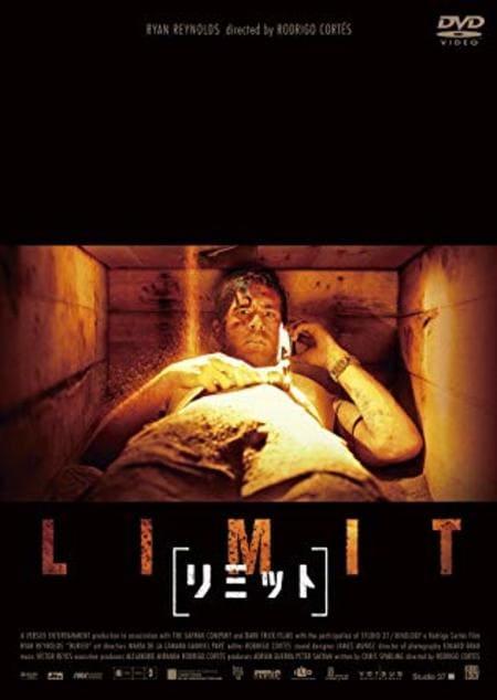 LIMIT00