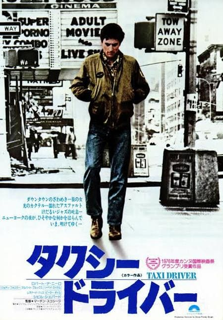 Taxi Driver01