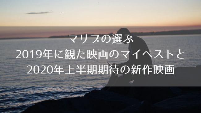 maribu best2019-01